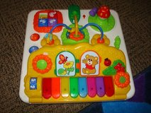 Baby's activity table in Watertown, New York